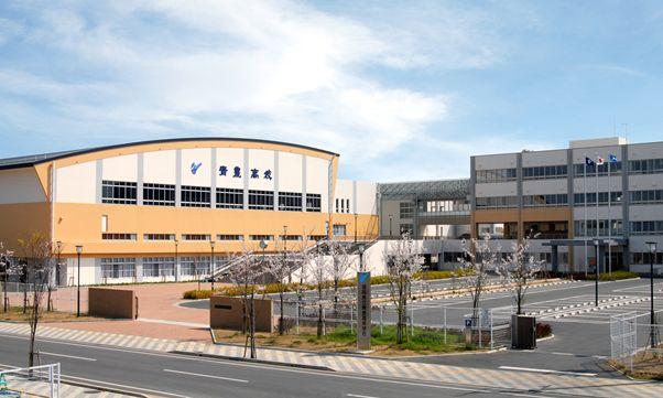 青豊高等学校